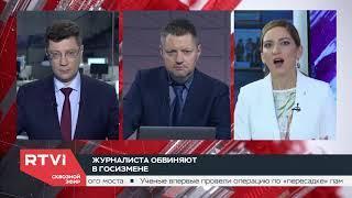 Открытие Крымского моста, новое правительство России и история Джона Маккейна. Ньюзток RTVI