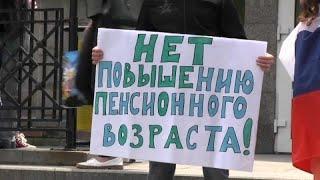 Около 90% россиян против повышения пенсионного возраста…