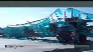 Грузовик снес пешеходный мост и парализовал движение на Ярославском шоссе