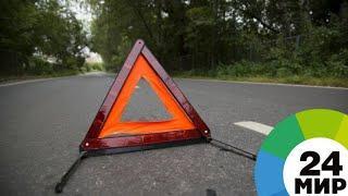 В двух ДТП с автобусами на Кубани и Алтае пострадали около 40 человек - МИР 24