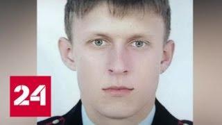 В кабинете ростовского полицейского нашли крупную партию наркотиков - Россия 24