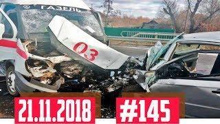 Новая Подборка ДТП и АВАРИЙ снятых на видеорегистратор #145 Ноябрь 21.11.2018