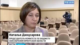 Депутаты Заксобрания региона освободили от госпошлины переселенцев из аварийного жилья