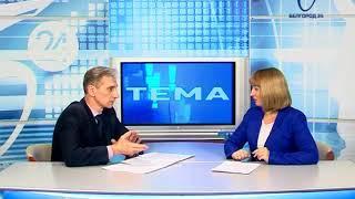 В программе «Тема» говорим о готовности Белгорода к выборам Президента России