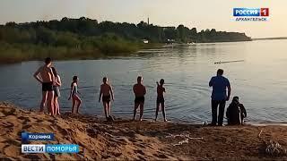 В Коряжме купание детей обернулось страшной трагедией