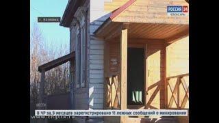 Специалисты республиканского Минюста ищут для заброшенных объектов недвижимости хозяев и инвесторов