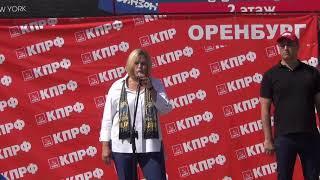 Оренбург против увеличения пенсионного возраста: акция протеста
