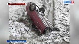 В Бурятии и Иркутске перекрыли трассы из-за выпавшего снега