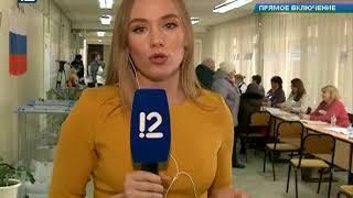 Омск: Час новостей от 18 марта 2018 года (11:00). Выборы.