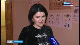 В Элисте проходит финал конкурса «Учитель УДЕист»