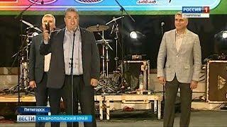 Тройной праздник на Ставрополье