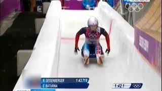 Красноярская саночница Екатерина Батурина заняла 15 место на Олимпийских играх в Южной Корее