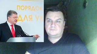 Порошенко объяснил, почему военные корабли Украины направили через Керченский пролив