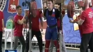 Чемпионы России по пауэрлифтингу