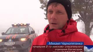 МЧС Крыма патрулирует горную местность