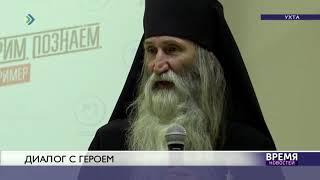 Герой СССР о войне и монашестве