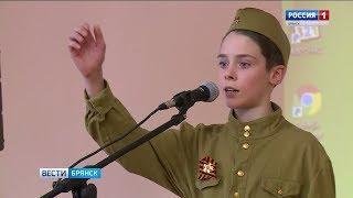 В Брянске прошёл конкурс чтецов памяти Валентина Динабургского