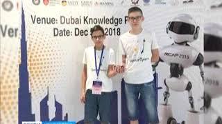 В Красноярске встречают победителей Международных соревнований по робототехнике