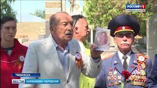 Делегация из Карачаево-Черкесии направилась на торжества по случаю 75-летия победы в Курской битве
