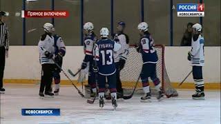 Новосибирские хоккеистки участвуют в отборочном этапе Лиги женского хоккея