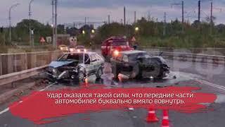Не поделили мост: автоледи в Соколе устроила ДТП