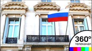 Генеральное консульство России прекратило свою работу в Сиэтле