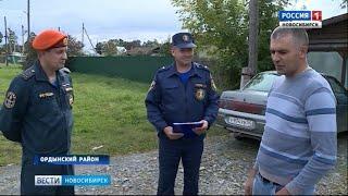 Сотрудники МЧС Новосибирской области начали проверку частных домов с печным отоплением