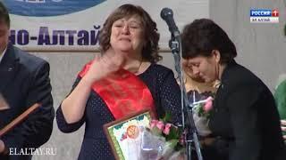 В Горно-Алтайске подвели итоги Недели педагогического мастерства