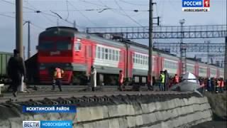 Авария на железной дороге в Евсино: движение поездов полностью восстановят в ближайшее время