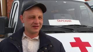 В Омской области приобрели транспорт для перевозки пациентов, нуждающихся в гемодиализе