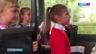 Читающий автобус: Школьники делились «вредными советами»