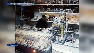 Разбойное нападение на булочную в Уфе попало на видео
