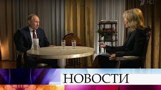 В.Путин ответил на вопрос американской журналистки о возможной экстрадиции граждан России в США.