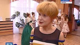 В Пушкинке состоялся Весенний бал (ГТРК Вятка)