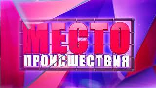Обзор аварий  Слободской район, 1 погиб и 3 пострадали в Ларгусе