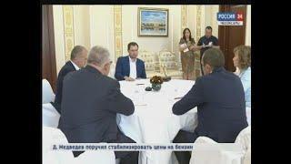 Заместитель директора Фонда новых форм развития образования встретился с главой республики и побывал