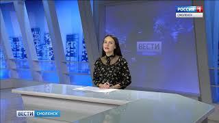 Игорь Ляхов вновь избран председателем Смоленской областной думы
