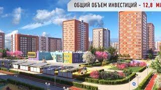 Жилье нового формата появится в ближайшие годы в Краснодарском крае