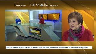 Председатель союза женщин РБ Рашида Султанова рассказала о проблемах в сфере семьи