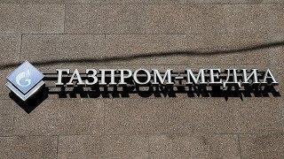 «Газпром-медиа» против «Яндекса»: чем закончится спор о пиратском контенте? Дискуссия на RTVI