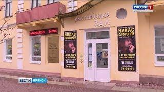 В Брянске открылась выставка Никаса Сафронова