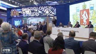 ИННОПРОМ-2018: 22 лауреата инженерной премии Черепановых