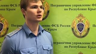 В Ленино конфисковали огнестрельное оружие и партию наркотиков