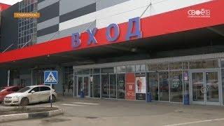 В связи со случившимся в Кемерово и по всей стране начались проверки торговых центров