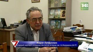 Странным способом решён вопрос преподавания родного татарского языка. 7 Дней | ТНВ