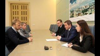 Губернатор Андрей Бочаров провел рабочую встречу с руководством оргкомитета «Россия-2018» и FIFA