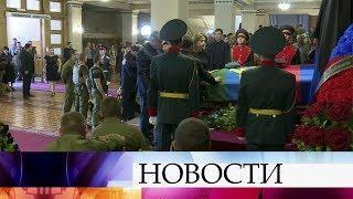 В ДНР прощаются с главой республики Александром Захарченко, убитым во время покушения.