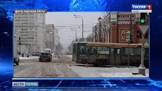 В Перми автобус сбил девушку на пешеходном переходе