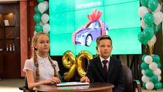 Почти 9 тысяч победителей: в Югре разыграли призы краеведческой викторины