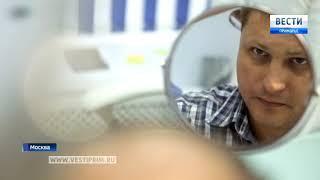 Московские трихологи приглашают приморцев испробовать на себе новые технологии